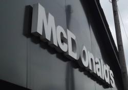 mcdonalds-mcresources