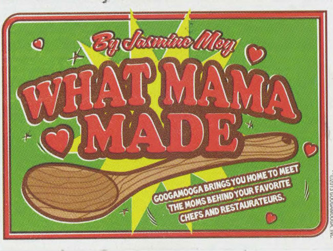 The What Mama Made Series