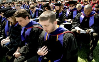 liberty university rules handbook