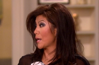 Julie Chen Asian Eyes Plastic Surgery Before Amp After Photos